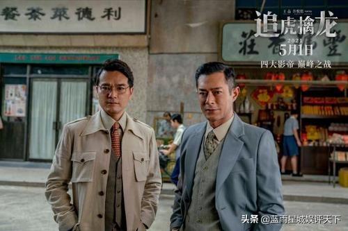 """《追虎擒龙》:香港版的""""扫黑打伞"""",王晶拍的很主旋律"""