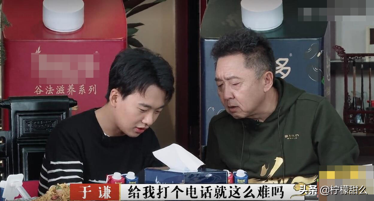 《德云斗笑社》栾云平讲团结遭烧饼拆台,秦霄贤接女孩电话不耐烦