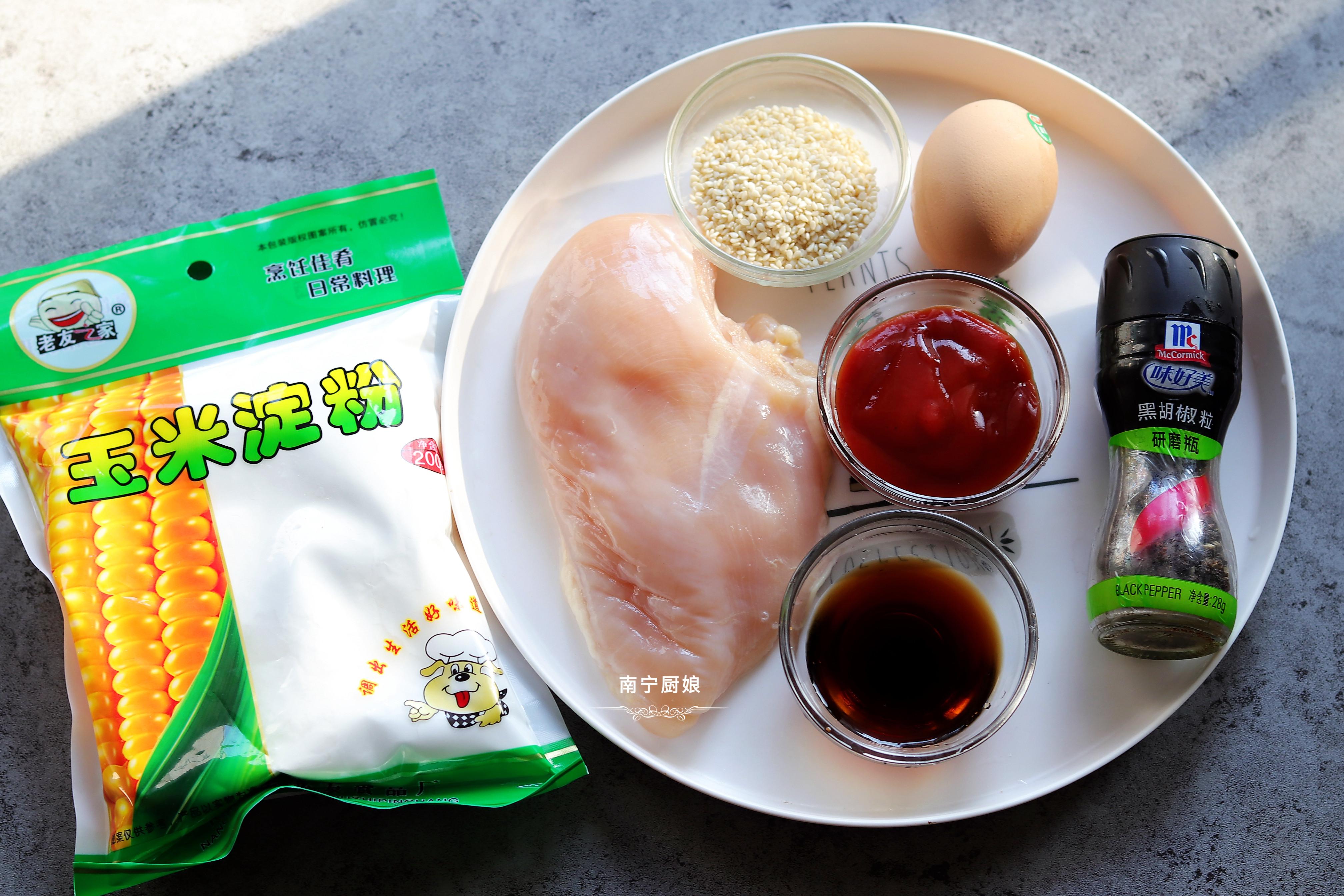 把雞胸肉加入糖醋醬汁,想不到如此美味,不愧是老保姆的拿手菜