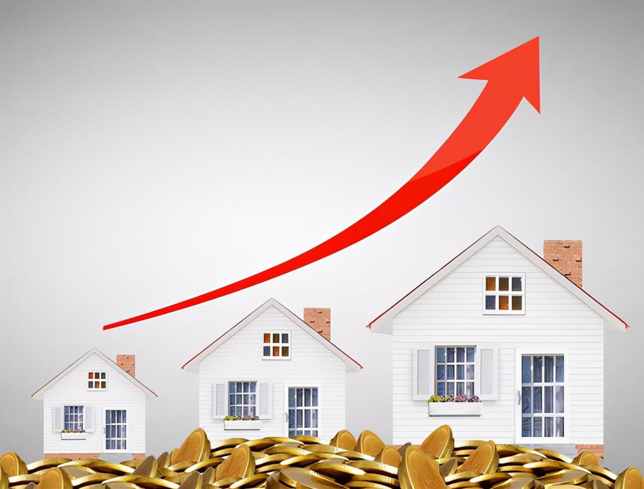 """手里有60万,这两年该""""买房""""还是""""存银行""""?现在答案来了"""