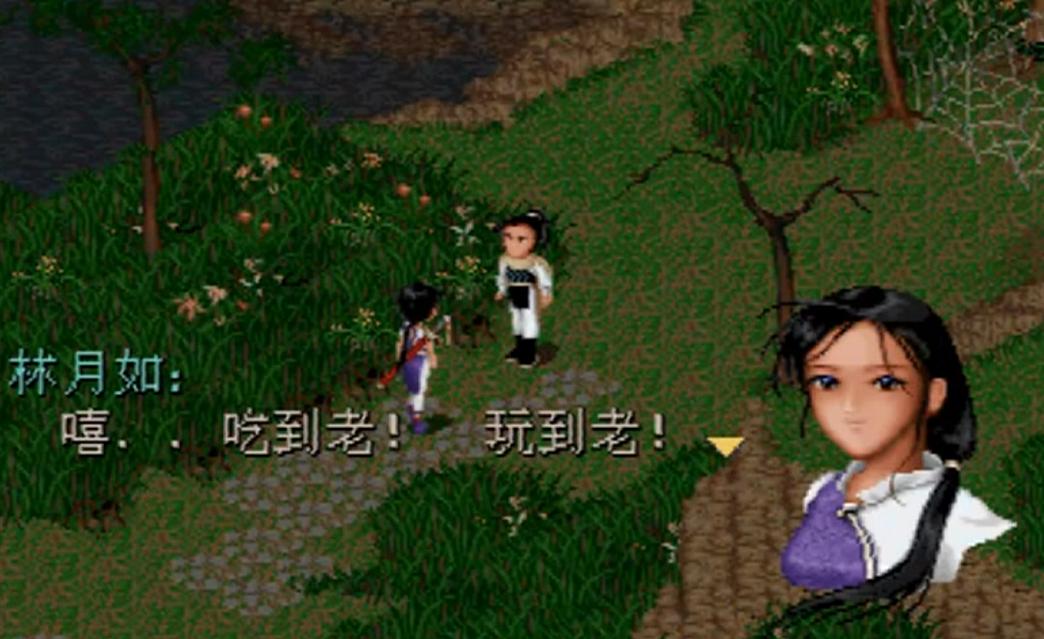 埋藏在仙剑中的25年时光,你也一定记得《仙剑一》巅峰时代