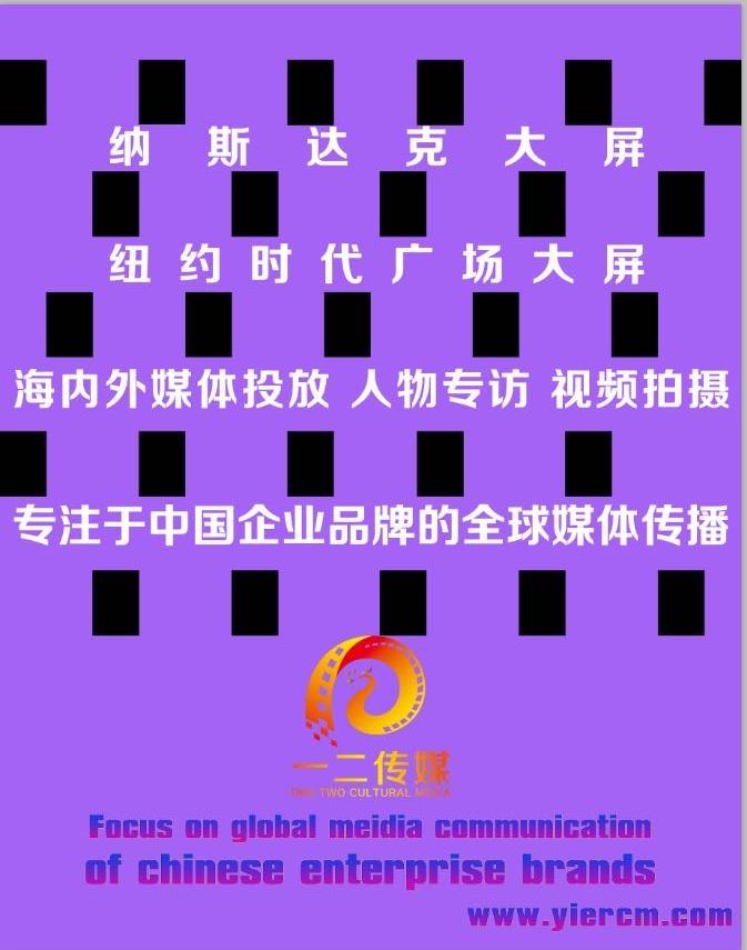 专访一二映像创始人蒋二二:互联网营销造就了广告,也造就了我们