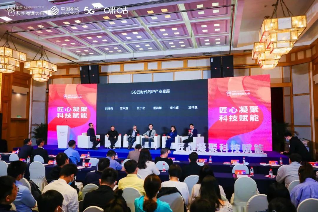 专访咪咕数媒COO刘培尧|5G时代下内容产业如何破局?
