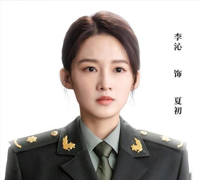 《爱上特种兵》6.1开播,堪称国版太后,黄景瑜李沁组成军医cp
