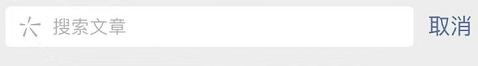 iOS微信8.0.3内测更新:支付页面改版等5大变化