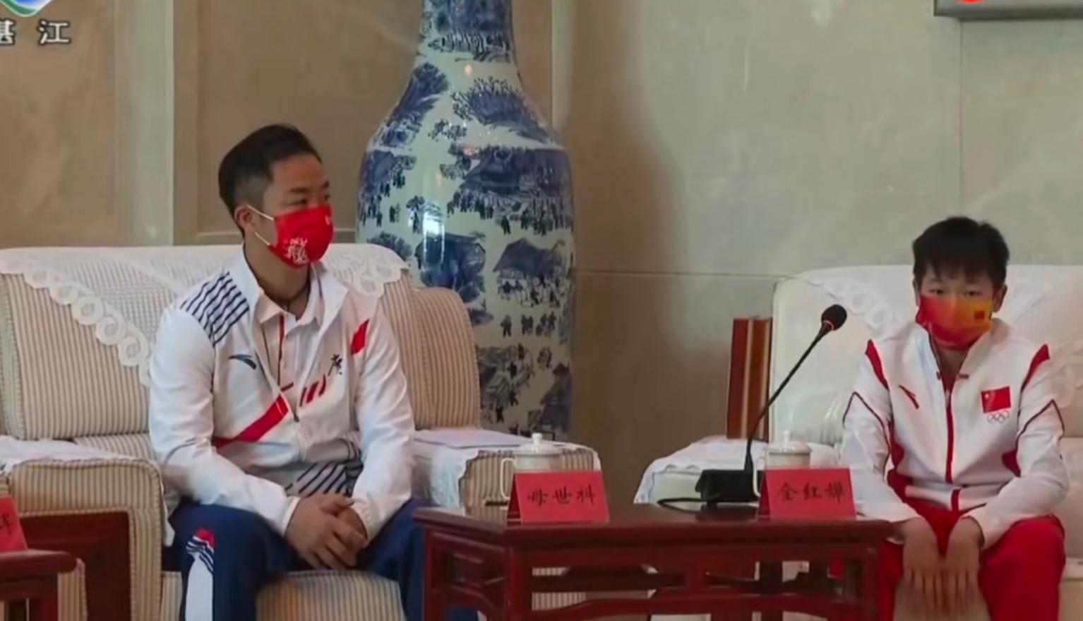 时隔8天终于现身!全红婵被湛江市领导接见,发言高水平合影站C位