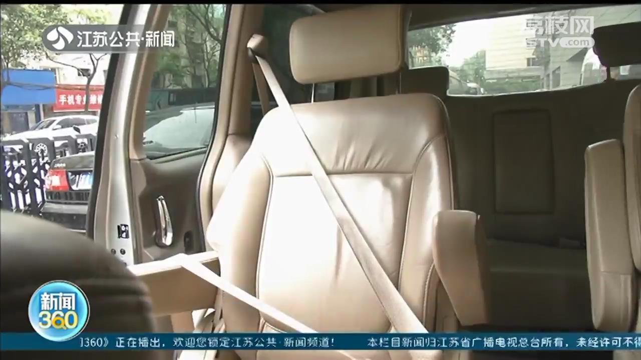 8月1日起,在江苏打车坐后排不系安全带要被处罚