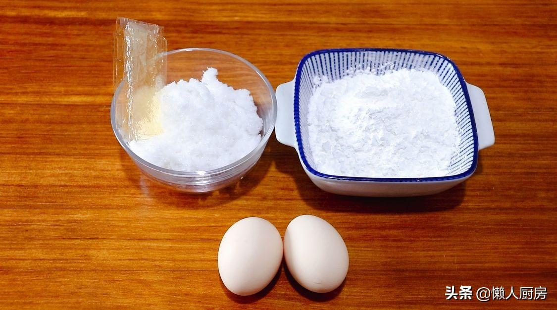 這是棉花糖的簡單做法,只需要4種食材,還可做雪花酥、牛軋糖
