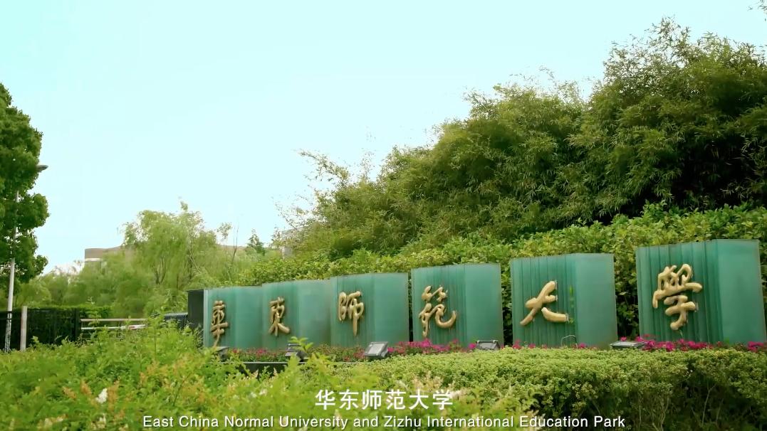 科技时尚双驱动,吴泾的大场面刚刚开始