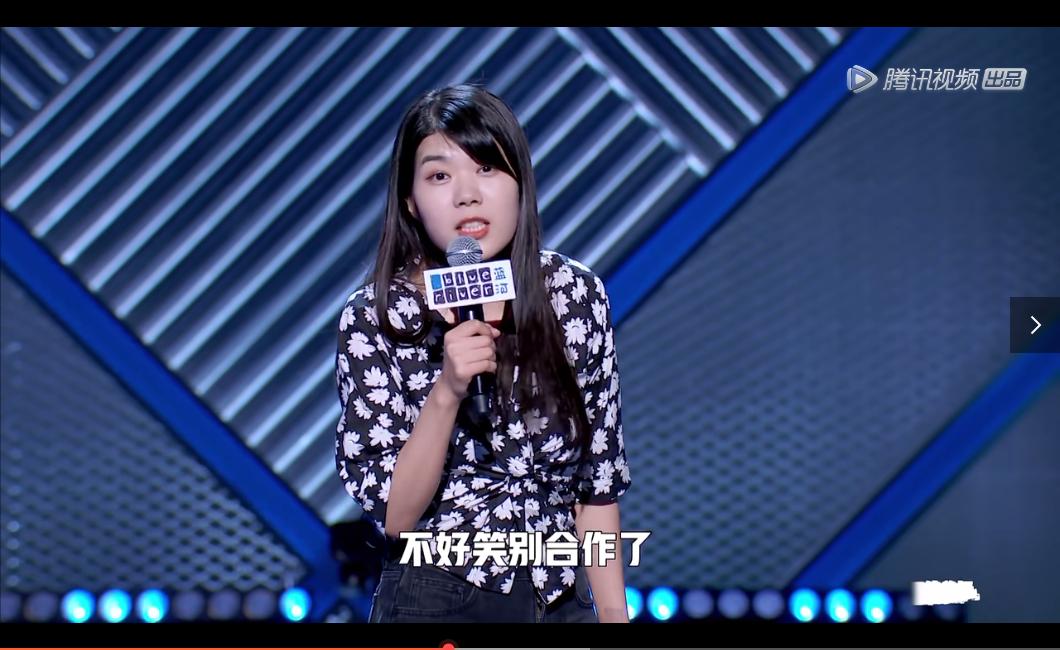 脱口秀大会决赛名单出来了,出乎众人意外她票数最高
