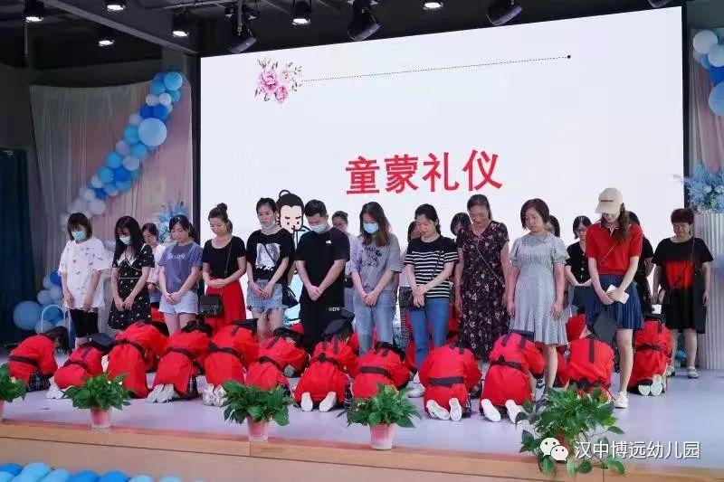 汉中博远幼儿园举行大班毕业典礼