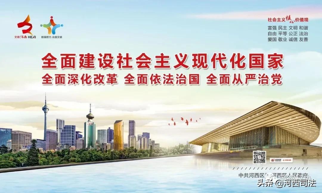 党的十九届五中全会社会宣传标语口号