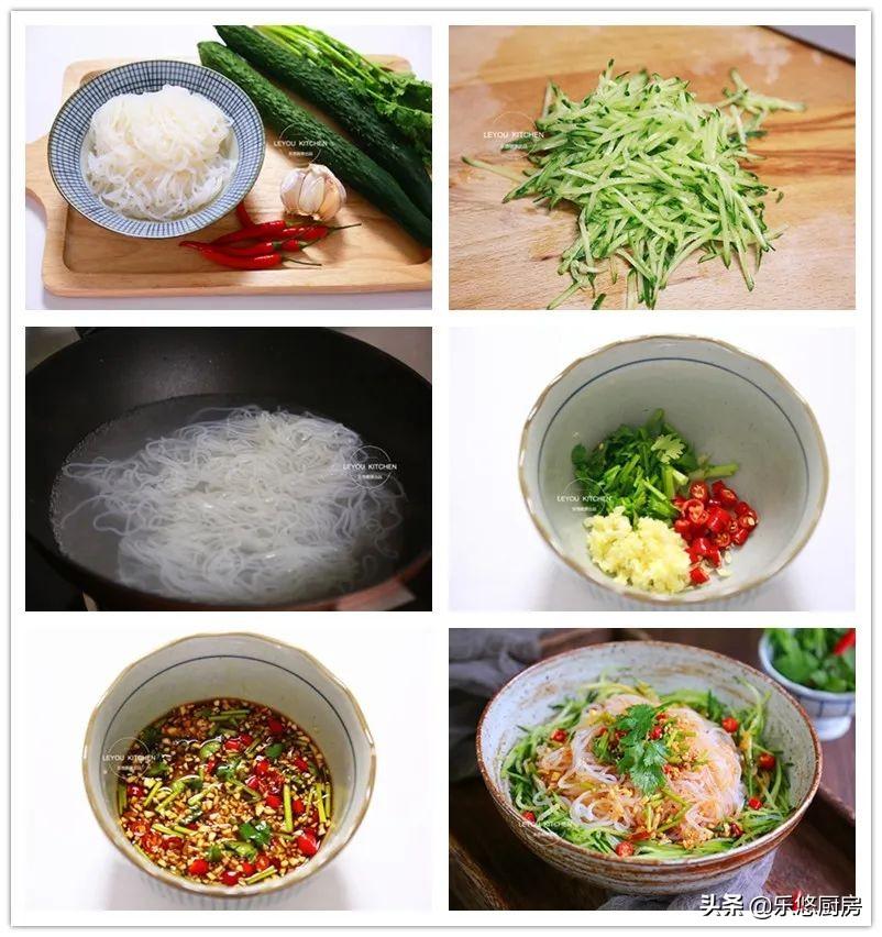 减肥,不用吃的太单调,12道菜,热量不高,比水煮青菜好吃太多 减肥菜谱 第12张