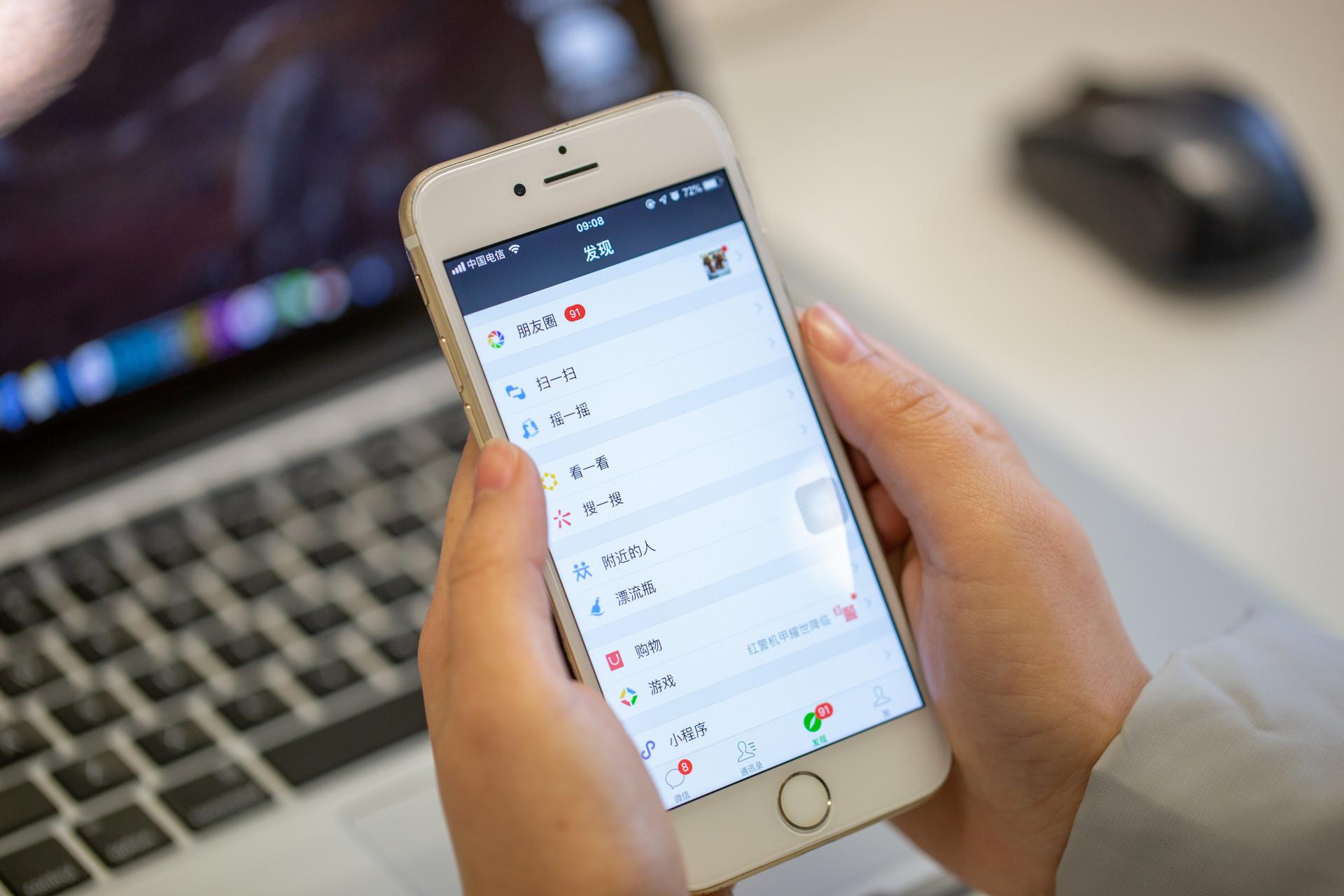 微信怎么拒收消息不拉黑(没拉黑名单,显示拒收)