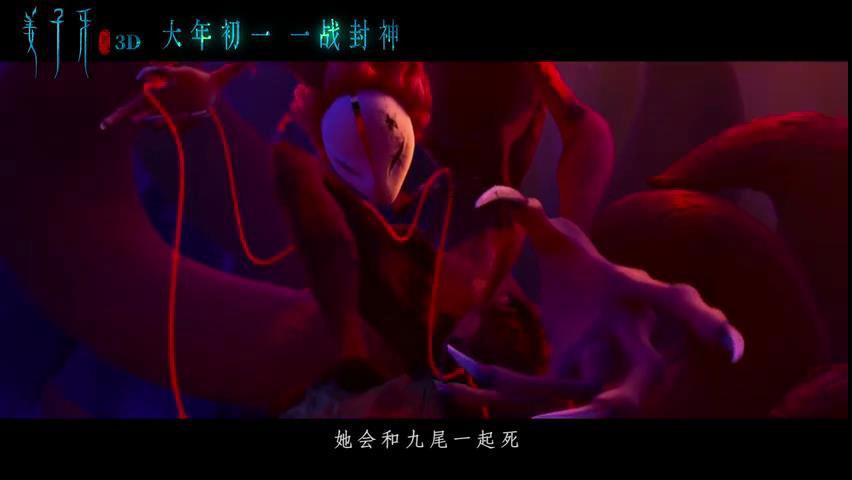 电影姜子牙:期待打脸!5大预测剖析剧情 还和哪吒有这些联系