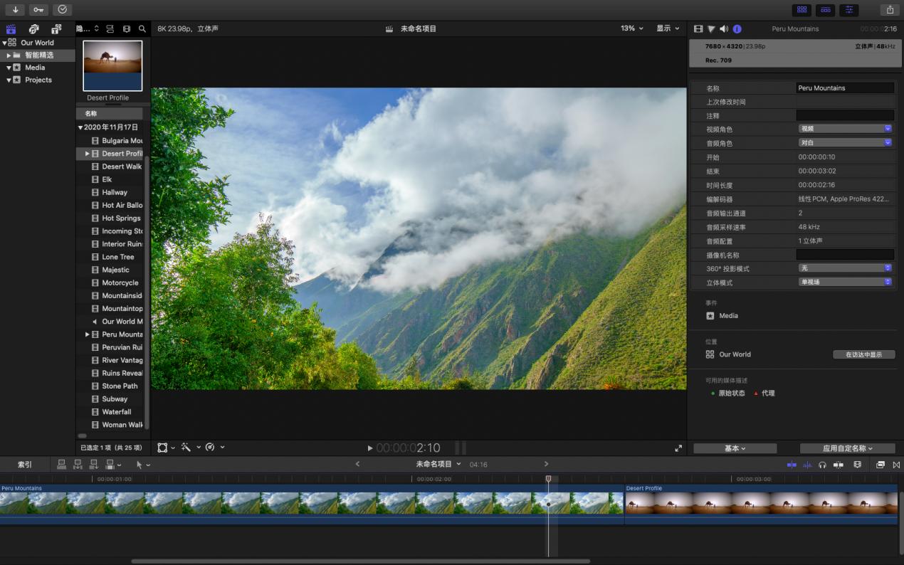 新款Mac mini首发体验:苹果M1芯片性能及兼容性测试