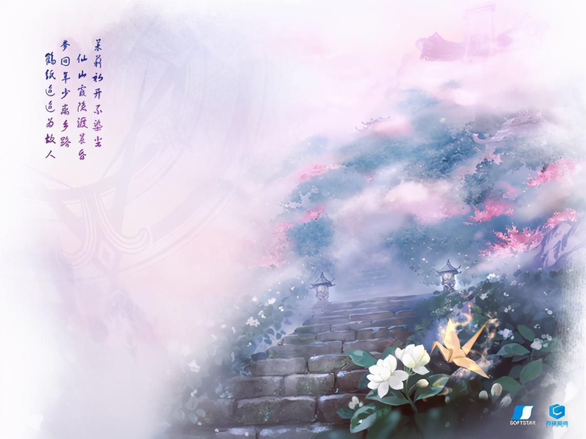 爷青回!仙剑奇侠传7就要来了 1月15日公布试玩版本