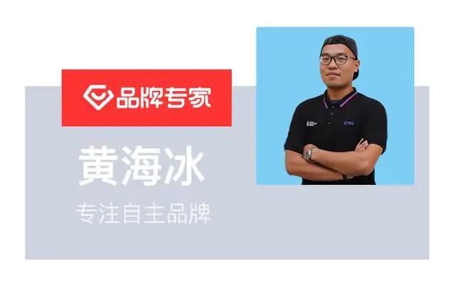 #蒙面战将硬实力挑战赛冠军 东南DX7星跃动力大起底