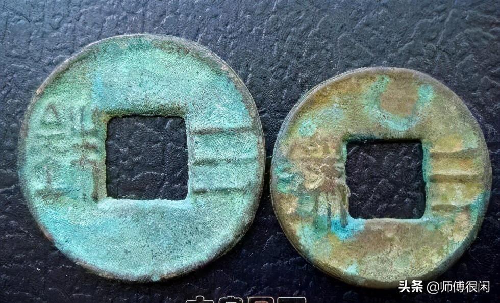 三铢钱的出现:中国古代钱币名称的改革
