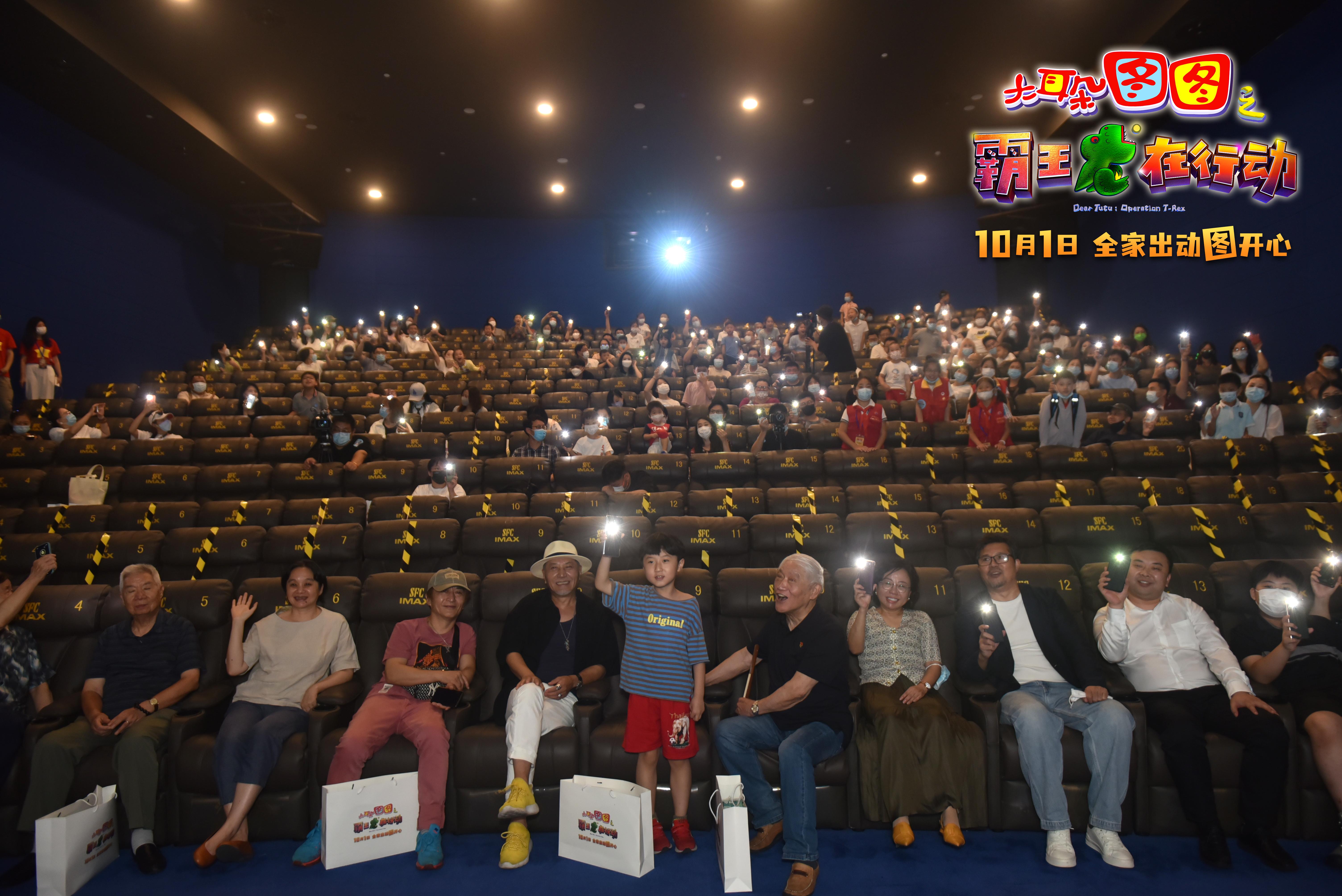 《大耳朵图图》大电影上海首映 导演速达分享温暖感动