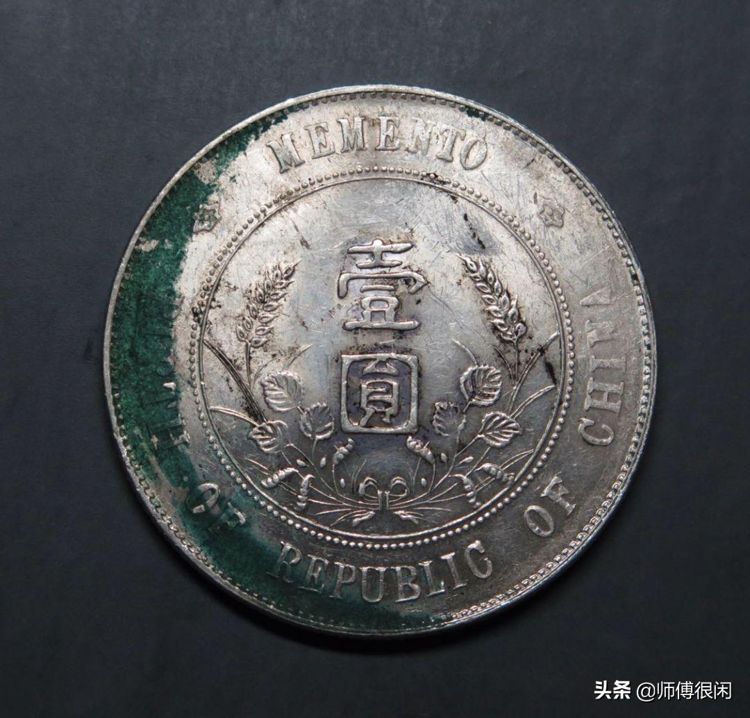 如何鉴定银元真假包浆?