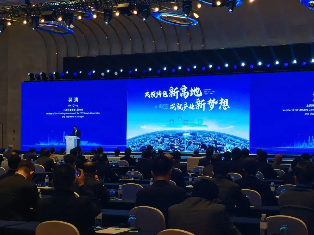 不比不知道,上海的招商推介PPT都做成这样了