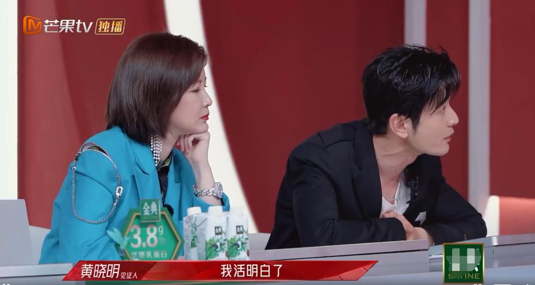 《浪姐2》初舞台:袁说这话是不想让朱俊州将来后悔姗姗忘词,张柏芝√划水,黄晓明叮――再现霸道总裁
