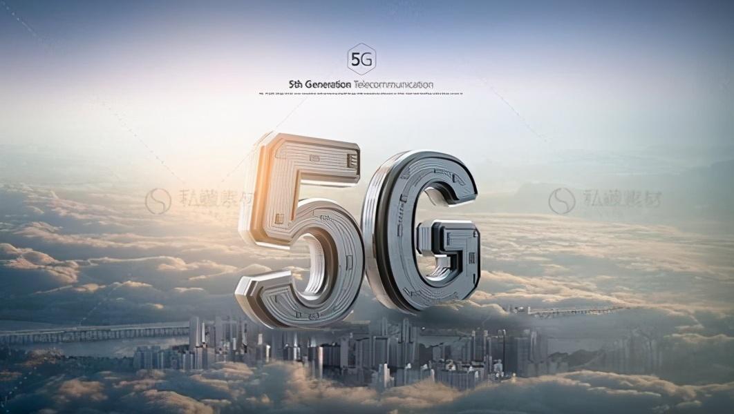 "5G为何突然间就""不火""了?"