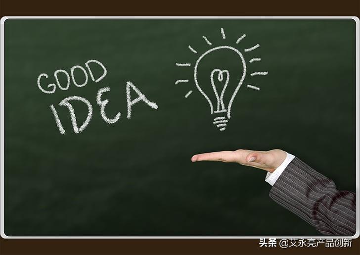 艾永亮:企业家的困局,关于创新步伐得迈多大才能打造超级产品?
