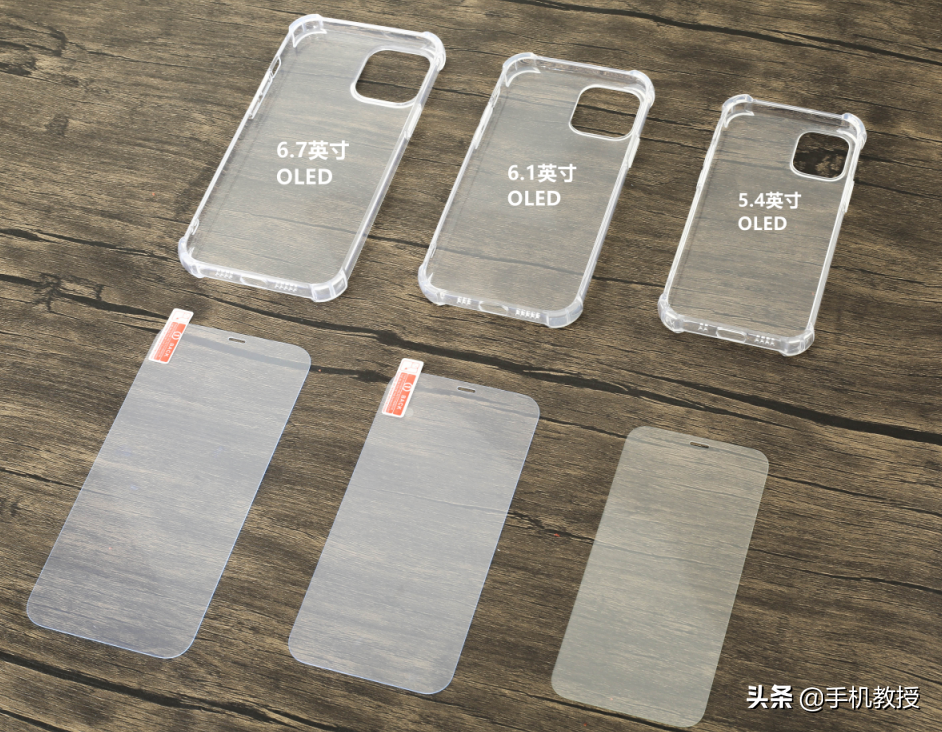 iPhone12外观实锤!真机渲染图+手机壳、钢化膜实物曝光