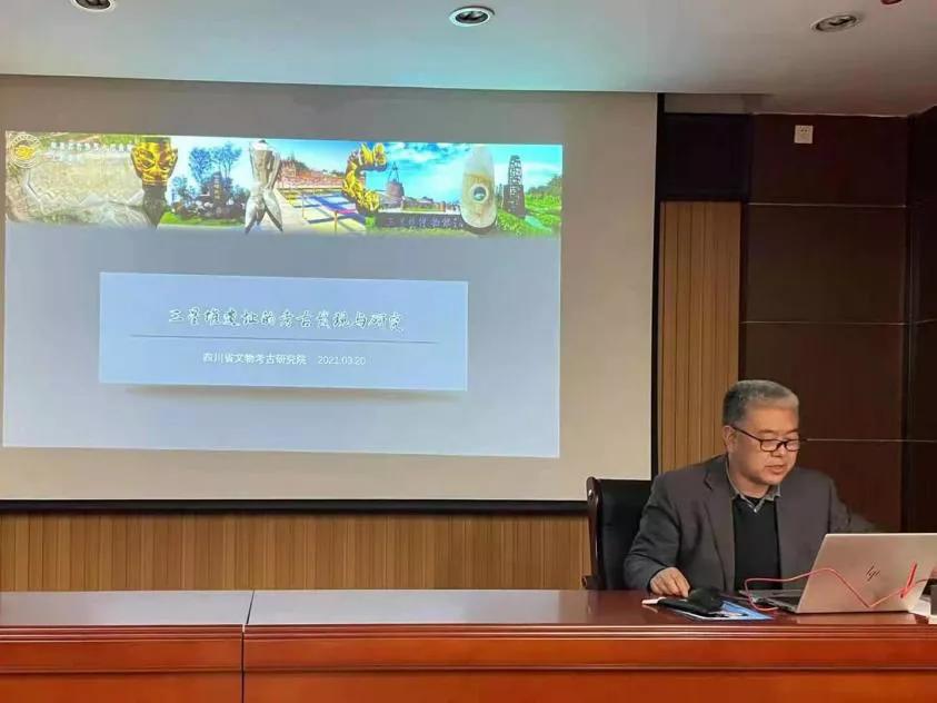 甘肃省文物考古研究所举办《三星堆遗址的考古发现与研究》专题讲座