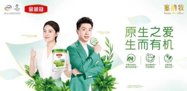 官宣!伊利金领冠携手刘璇、马龙,奥运冠军诠释原生有机品质