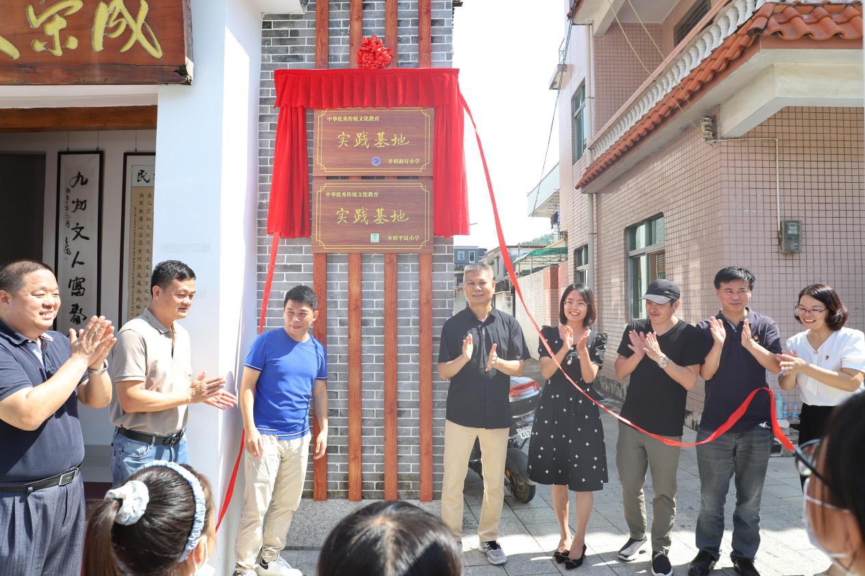 九月的歌—–中山市三乡镇优秀书画作品展在成荣美术馆开幕插图(16)