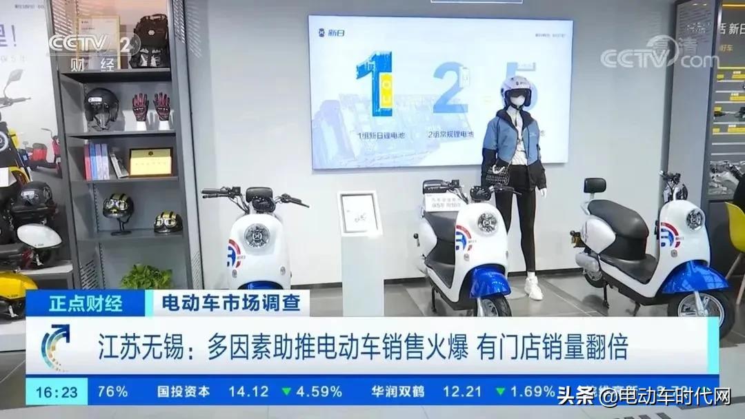 央视CCTV-2《正点财经》探访新日,多因素助推电动车火爆