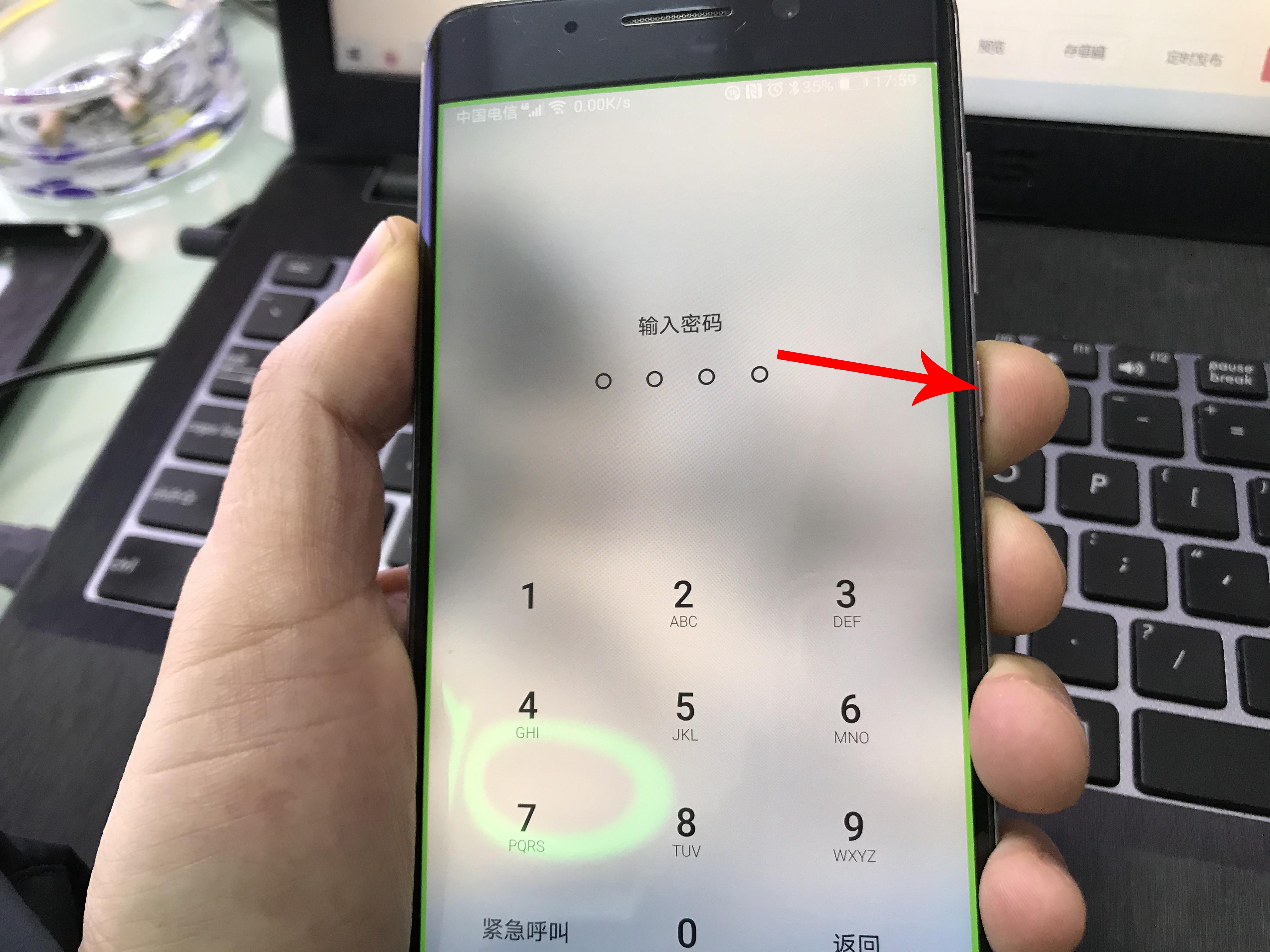 华为手机怎么关闭盲人模式(怎么快速退出盲人模式)