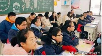江苏滨海县一中教育集团开展主题班会课竞赛暨第二期班主任论坛