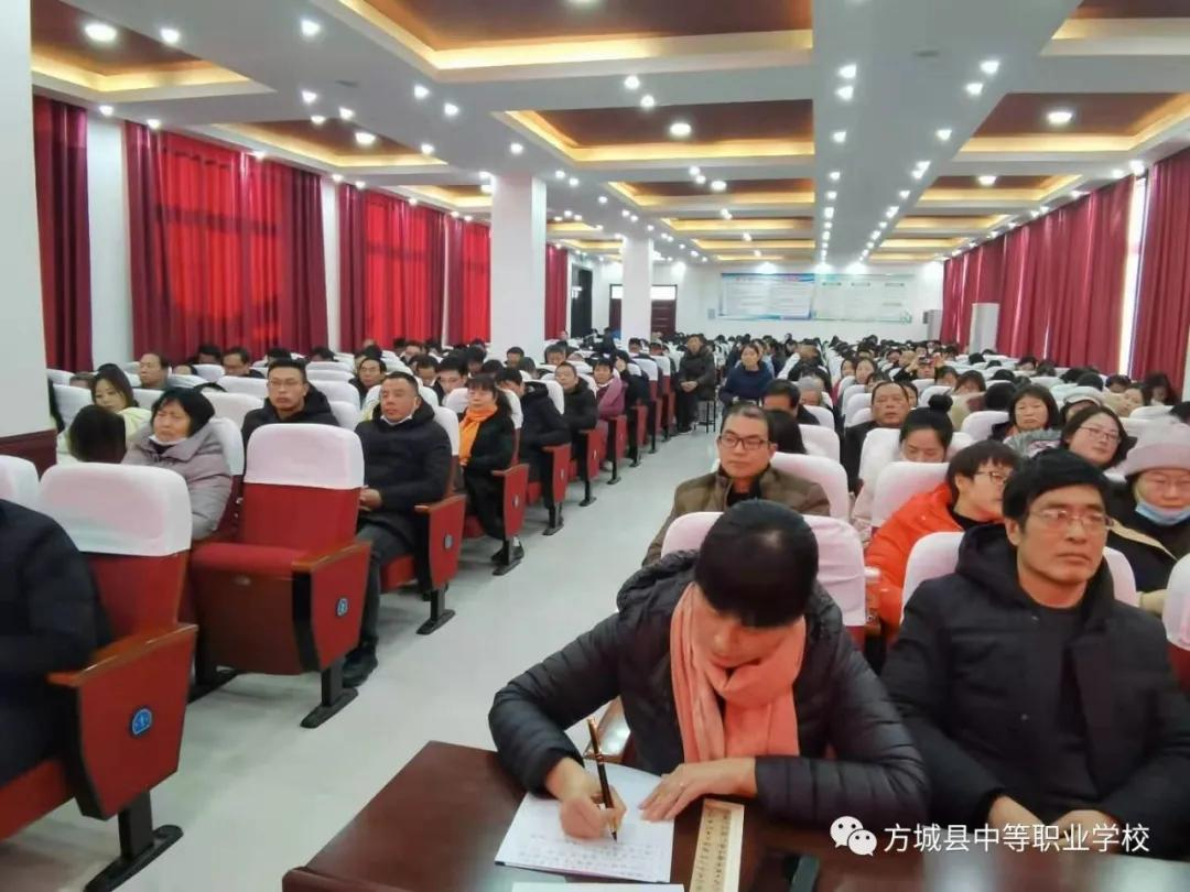 """方城县中等职业学校召开""""学生心理危机的识别与干预""""专题会议"""