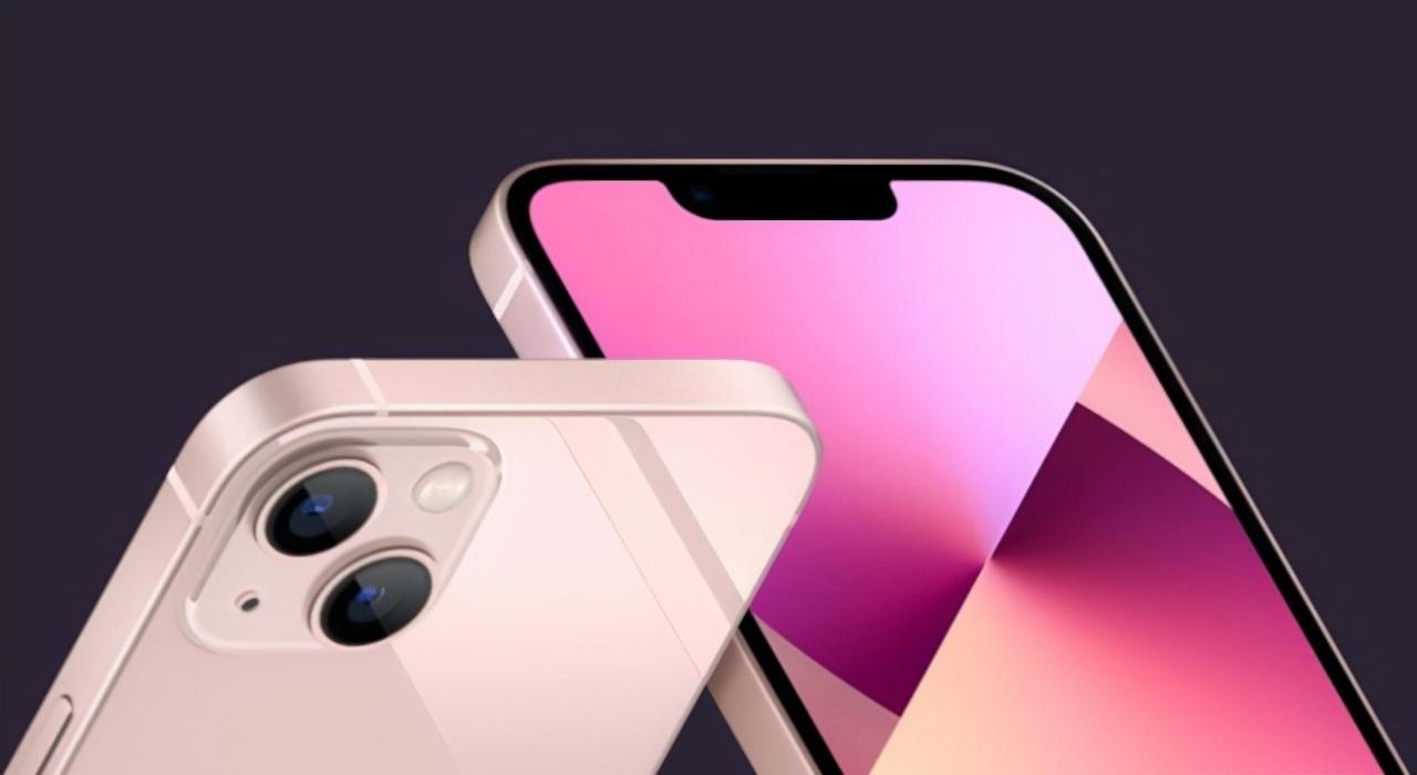 购买一部iPhone13你要工作多久(你几天工资够买iPhone13)