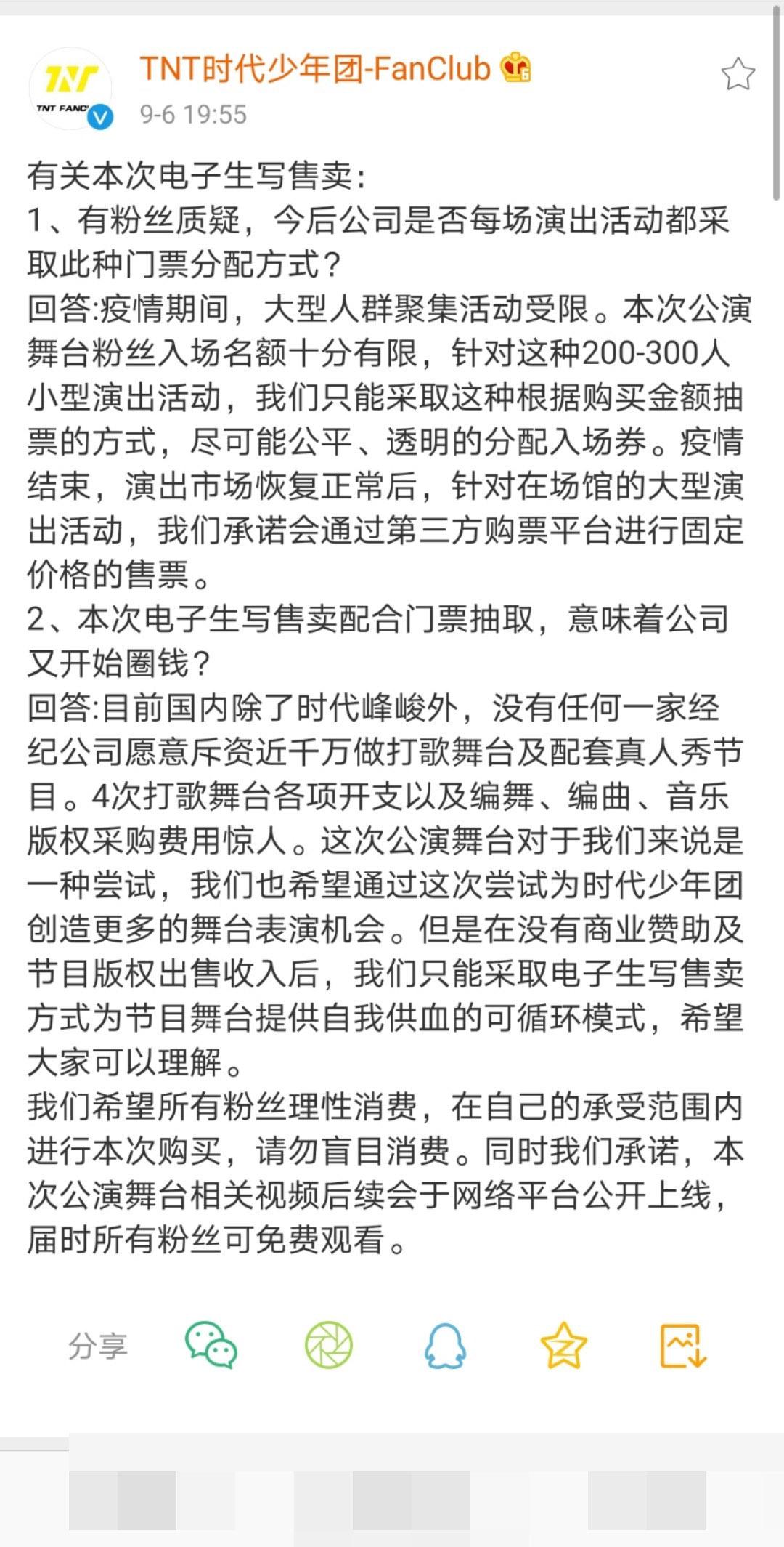 时代峰峻老板李飞赚钱的本事,对得起他财经大学毕业生的身份