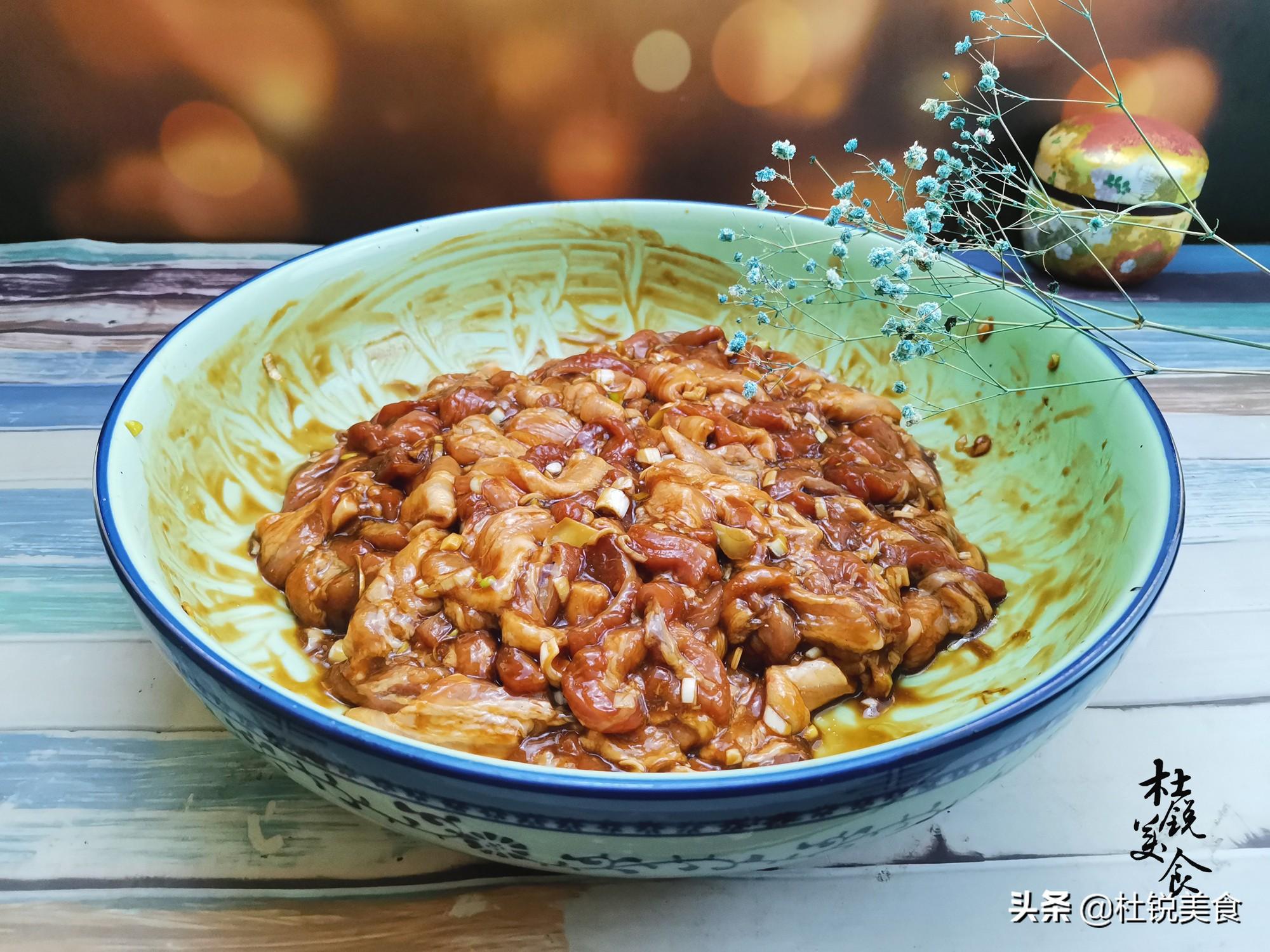 粉蒸肉美味做法,过年家宴上的吉祥菜,寓意来年日子蒸蒸日上 美食做法 第3张