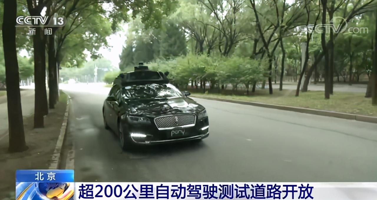 黑客能让自动驾驶翻车,也能让它更安全