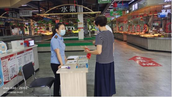 宜昌市夷陵区:凝聚市场监管巾帼力量 构筑文明新风尚