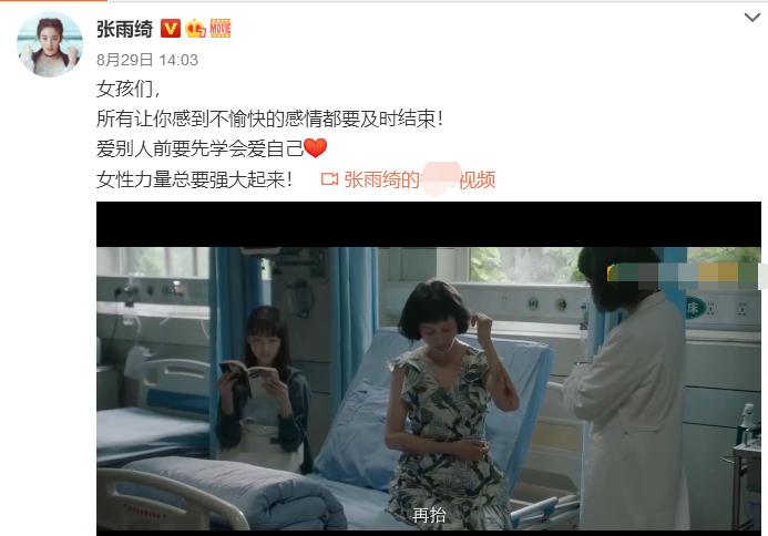 章子怡发文肯定baby演技,网友舆论满天飞,却不见黄晓明动静