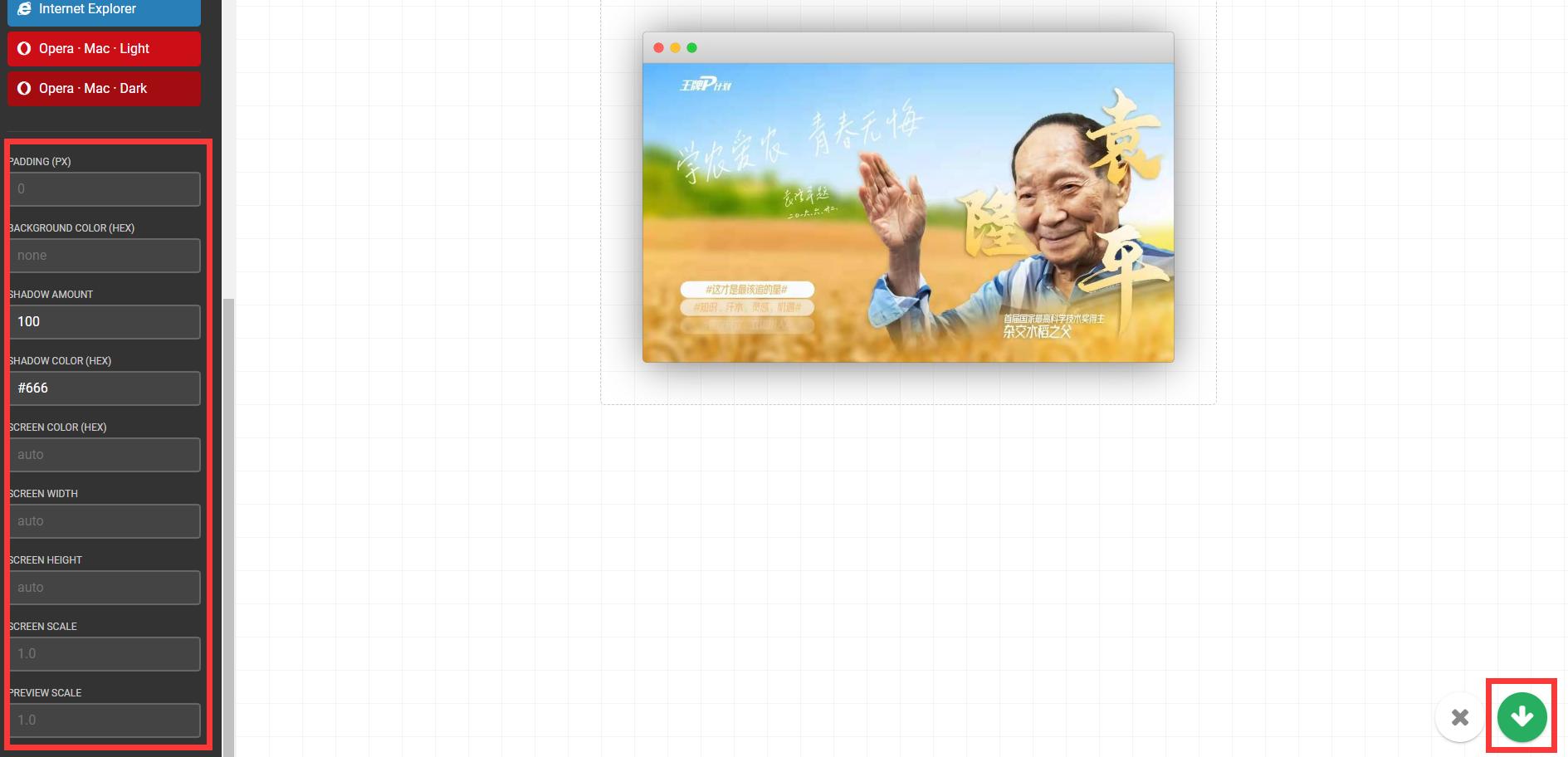 免费好用还高!3个必须知道的设计网站,让你的PPT好看10倍