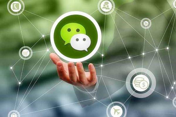 营销裂变:如何利用微信引流?这几种方法快速帮你搞定!
