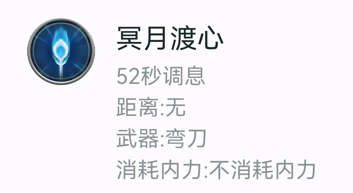 剑网3:明教——腱鞘炎第一步巨巨巨巨巨保姆级别