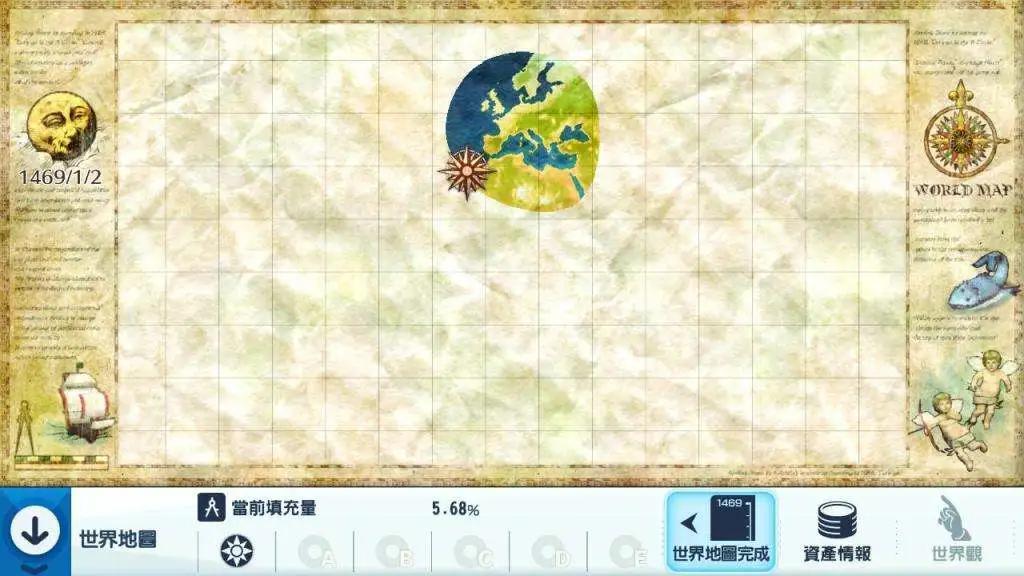 SWITCH游戏《新世界地图1469》评测:梦回大航海时代