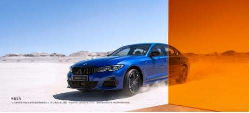 【BMW如皋聚宝行】BMW春季车展钜惠上线!