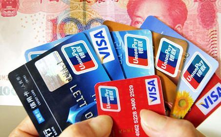 信用卡逾期后该如何处理,每月还一点,会影响银行的处理结果吗?