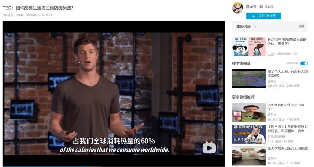 3年搬运3万个视频后,卧龙寺宣布退出B站,弹幕都是不舍